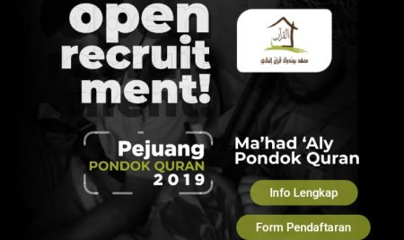 OPEN RECRUITMENT PEJUANG PONDOK QURAN 2019
